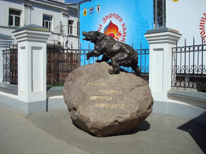 Ярославль — символ города.