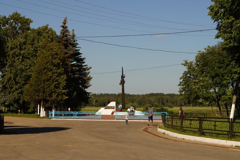 Таруса, памятник погибшим тарусянам.