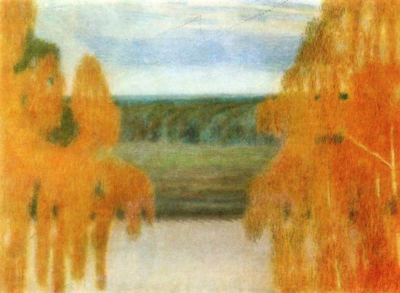Осенняя песнь.